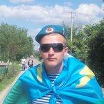 sayt-znakomstv-gorod-mihaylovka-volgogradskaya-oblast